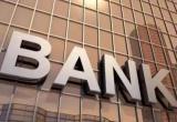 监管评级规范细化 中小银行业务承压